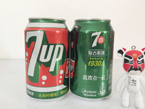 Pepsi Collection 2016 Seven Joys 7up Vintage Cans Empty Can Collection.