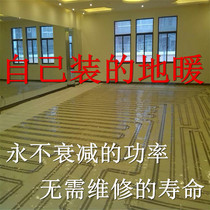 Japanese Technical materials factory Direct Sales home sauna Yoga room electric geothermal heating installation
