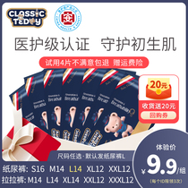 Fine teddy diapers baby ultra-thin breathable autumn winter la la pants urine not wet XL trial dress experience m
