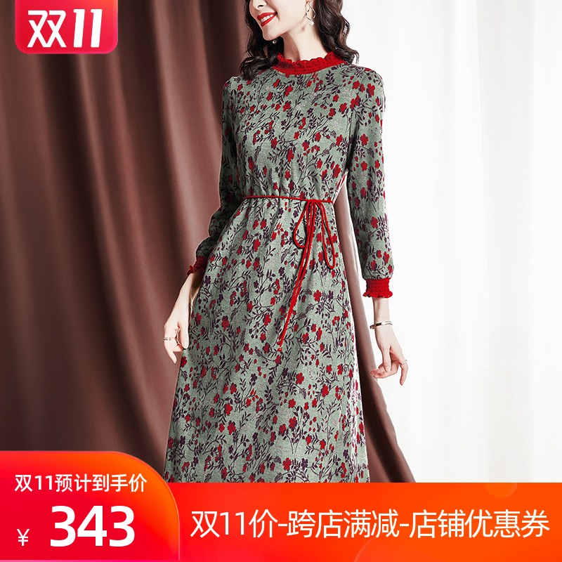 Middle-year-old womens dress noble foreign pie mother autumn and winter long-sleeved bottom skirt 2020 new high-end velvet skirt