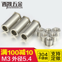 Authentic 304 stainless steel through hole pressure riveting stud pressure riveting nut column pressure riveting parts m3x3~m3x20 outer diameter 5.4