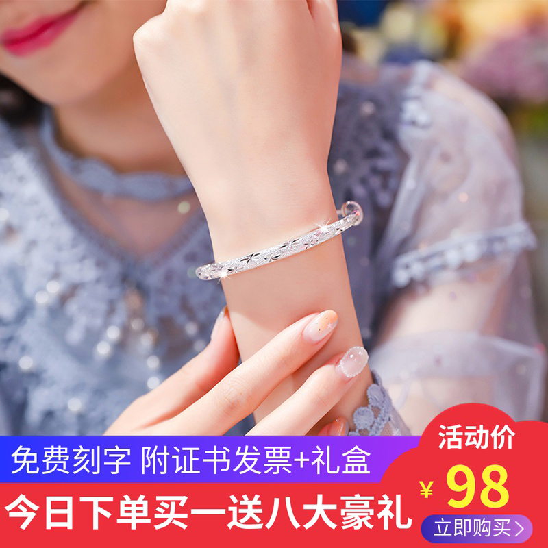 Old Fengxiangyun pure silver bracelet female S999 solid silver bracelet young model to send his girlfriend Valentines Day gift to her mother