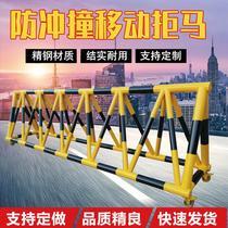 Barrière routière mobile installations de trafic collision garde-corps porte de lécole station-service bloc voiture barrière