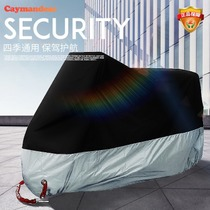 Spot sunscreen waterproof and dustproof a variety of multi-color multi-size 190T coated silver cloth motorcycle cover Four Seasons General