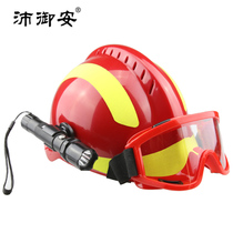 Pei Royal rescue helmet outdoor rescue emergency blue sky rescue protective suit with goggles and light flashlight