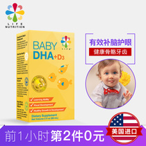 Life Nutrition American Infant Baby dha cod liver oil D3 drip brain memory eye care