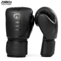 ZTTY journey boxing gloves professional training adult loose fight training children Muay Thai fight sandbag boxing sets