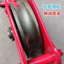 GB de palier de bloc de levage de poulie fixe 0 5-10 tonnes de crochet de lanneau de bloc de poulie manuel manuel