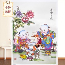 (Ten)rich Yu vertical version of Tianjin yangliu youth painting classic wall stickers Chinese style decorations