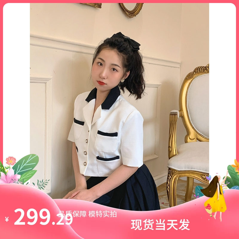 Casual coat Womens spring and autumn college style suit Small fragrant wind coat thin pleated skirt Summer salt sweet two-piece set