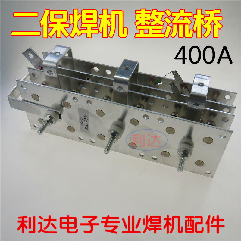 CO2 gas-protected welder gas-protected CO2 rectifier bridge NBC-DS400A three-phase rectifier 400A