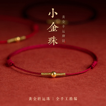 Couple red rope pure gold transfer beads anklet female life Summer Male 2021 new red rope weaving simple thin foot rope
