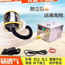 Pipe 唿 three people four long single person double electric air long tube electric 唿 suction pump spot