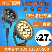 светодиодный прожектор уличный прожектор свет дерева земля свет дерева проекция открытый 36 Вт водонепроницаемый газон ландшафтный сад