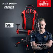 DXRacer dirix высокая стоимость] киберспортивные стулья домашний комфорт игры спортивные стулья кресельный подъемник компьютерный стул