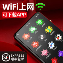 Android Smart wifi mp4 internet can be networked mp3 full screen mp6 Walkman student version mini compact HD ultra-thin touch mp5 Bluetooth game p5 music player p