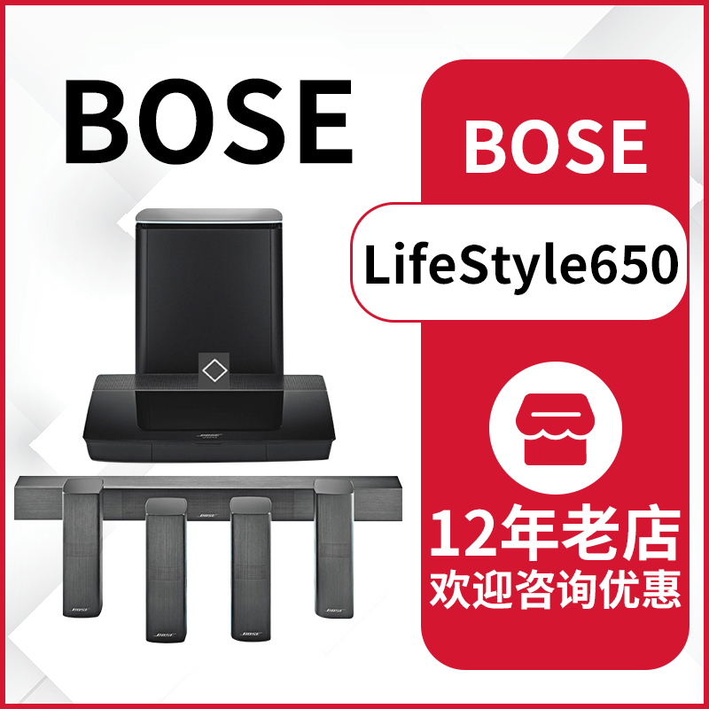 Dr. BOSE Lifestyle 650 600/650/300 AM10 Audio 5.1 Home Theater Soundbox