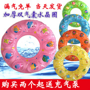 Adult children swim ring ring ring underarm thickened adult infant seat baby seat floating ring