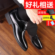 Men's leather shoes leather shoes black male summer business New England increased in men's dress shoes breathable