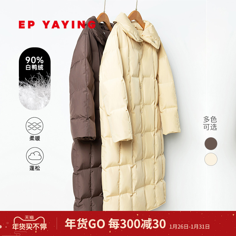 Yaying womens wear fashionable commuter warm long white duck down high-necked down jacket 20 autumn and winter new Y243A