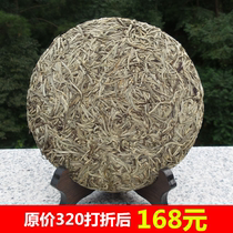 Fuding White Tea 2015 Baihao Silver Needle Old White Tea Cake Fujian authentic Guanyang Alpine Baihao Silver Needle 300g