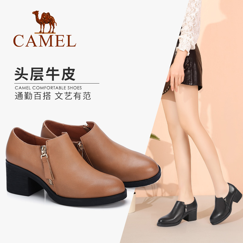 Camel/Camel Women's Shoes Commuting Square-heel Retro-style Women's Shoes Simple British High-heel Single Shoes Fashion Autumn