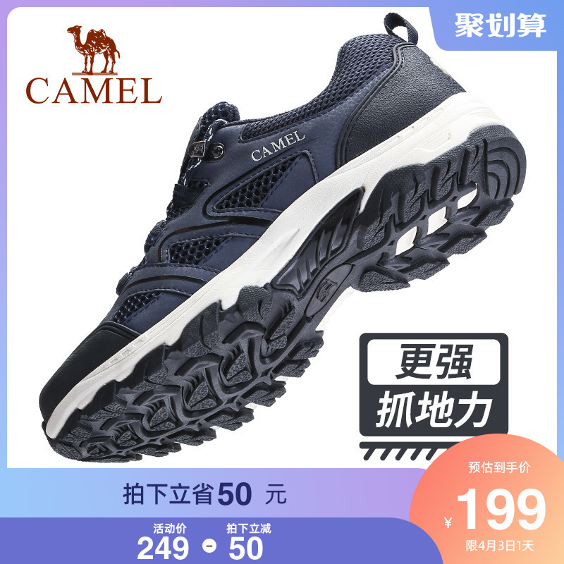 Camel hiking shoes mens summer breathable waterproof anti-slip wear-resistant leather mesh lightweight outdoor shoes sports hiking shoes