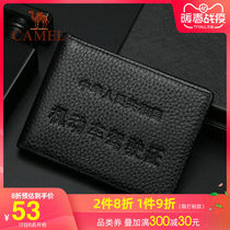 Camel leather driving license coat drivers license motor vehicle license housing driving license this leather mens card bag