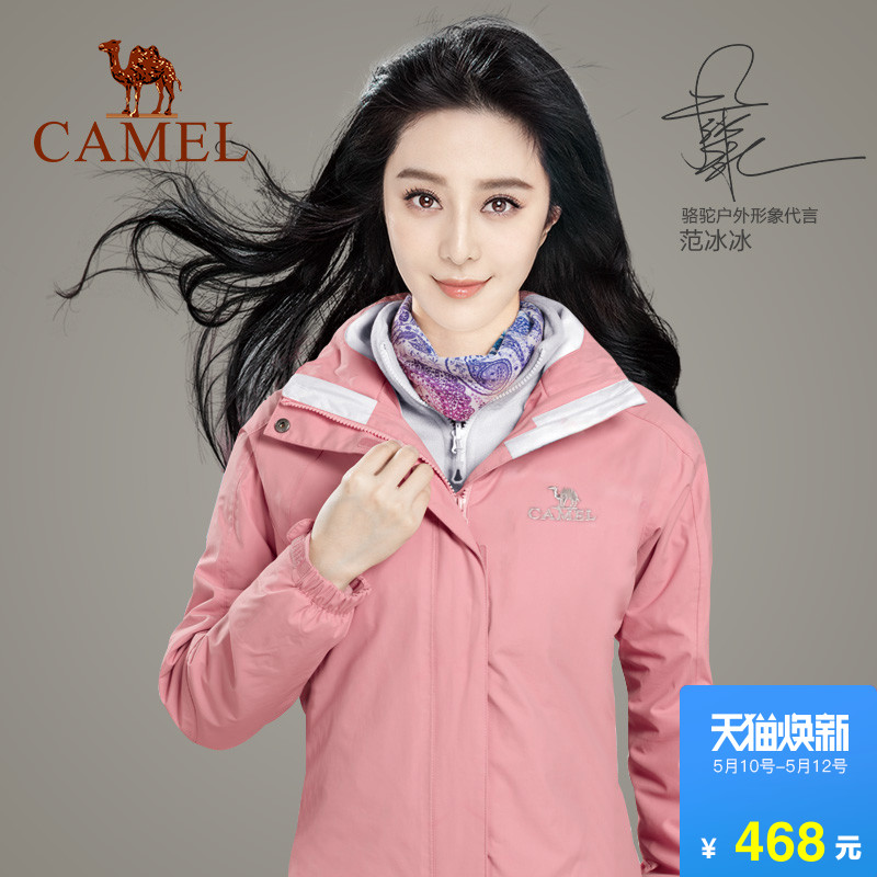 Fan Bingbing with the same paragraph camel outdoor jacket men and women three-in-one two-piece windproof jacket windbreaker mountaineering suit