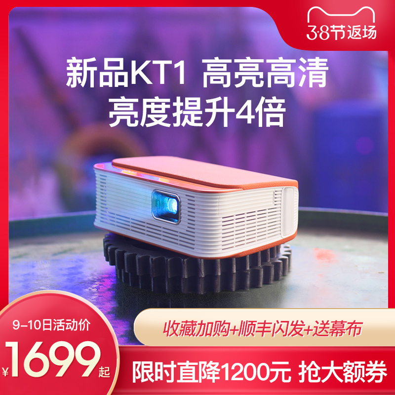 2021 New Lmix Projector Home Mini Portable All-in-One Projector Micro HD 1080Pwifi Wireless Movie Smart 4K Home Theater TV