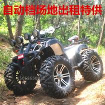 Shockproof balance shaft Big Bull Hummer ATV Four-wheel Off-road 150-250CC Automatic gear stepless speed change ATV