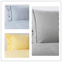宜家正品  耐洛斯 被套和枕套 多色多尺寸可选   国内代购