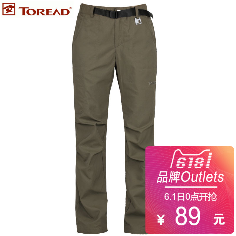 Pathfinder quick-drying pants ladies trousers spring and summer loose thin section outdoor leisure sports