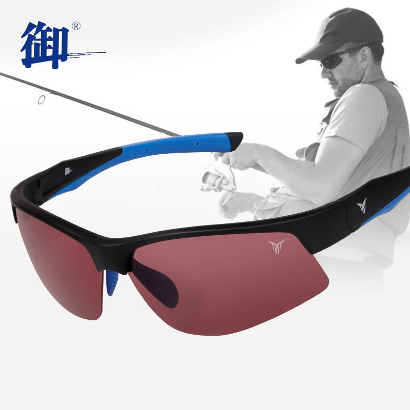Royal Brand Fishing Eyeglasses Fishing Eyeglasses Drifting Special Fishing Polarizer Watching Bottom Magnifying Eyeglasses H1902