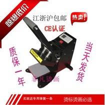 Transfert de chaleur directe machine à étiquette chaude petite 12 x 12cm presse chaude logo chaud machine collier peinture presse à perceuse chaude