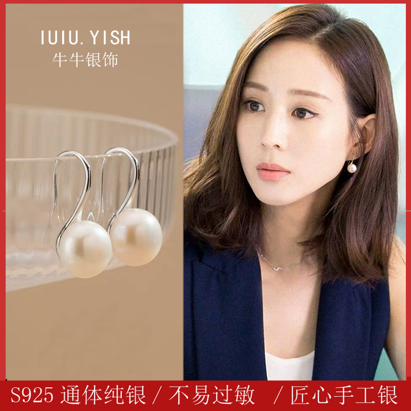 Natural pearl earrings women 925 sterling silver anti-allergy 2021 new trend Korean big temperament high-end earrings