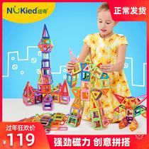 Ньюки магнитные таблетки дети строительные блоки магниты магнитные игрушки головоломки собирать интеллект двигать мозгами 2 лет мальчик