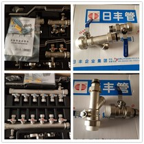 Foshan Nikko Heating Water Separator All copper integrated forging 1 inch Branch 4-point geothermal connected thickening water separator