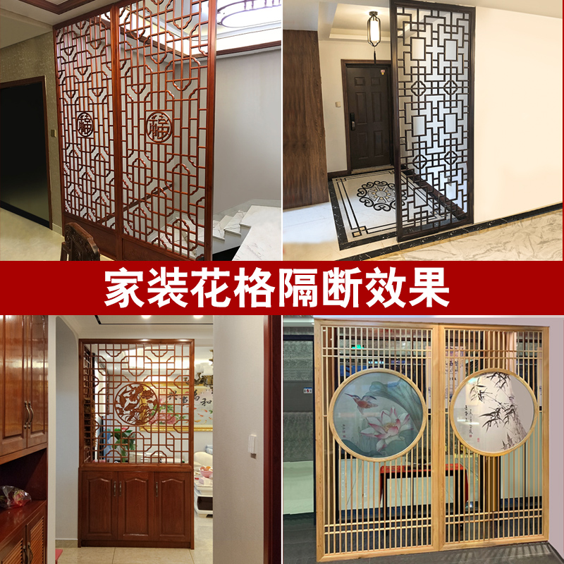 Dongyang wood carving Chinese solid wood flower grid partition hollow carved screen style gate entrance decoration antique doors and windows custom-made