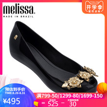 Melissa Melissa Melissa 19 New Metal Flower Fishmouth Lady Wind Butterfly Knotted Single Shoes 32655