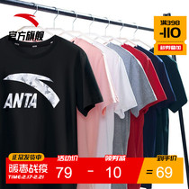Anta official website flagship short-sleeved T-shirt mens 2020 spring new loose sports casual half sleeve with short-sleeved tide