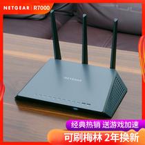 Netgear R7000 Gigabit port router Merlin wireless enterprise-class home high-speed wifi