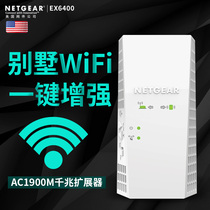 Netgear MESH EX6400 wifi signal amplifier 1900M Wireless Extender enhanced repeater