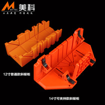 Woodworking 45 degree 90 degree angle cutting die saw box thickened multifunctional right angle clip backhand saw slant cutting cabinet saw