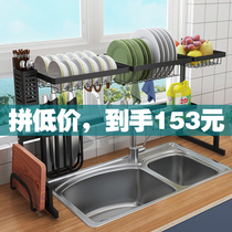 Kitchen Drainage rack Black sink rack Stainless steel bowl, dish knife, chopsticks, chopsticks, chopsticks, chopsticks, chopsticks, chopsticks, chopsticks, hanging shelves, sink storage rack