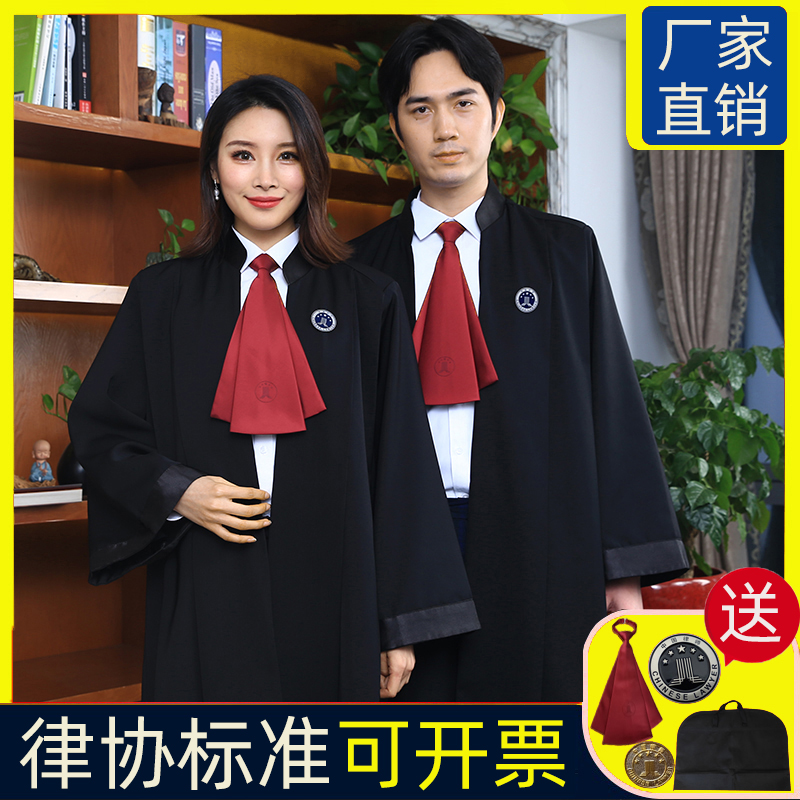 Lawyers robe men and women new lawyers wear court work clothes law association standard court clothing judicial uniforms to work clothes
