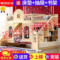 All solid wood Childrens bed on the upper and lower beds bed bunk bed beds up and down bunk mother bed Slide bed
