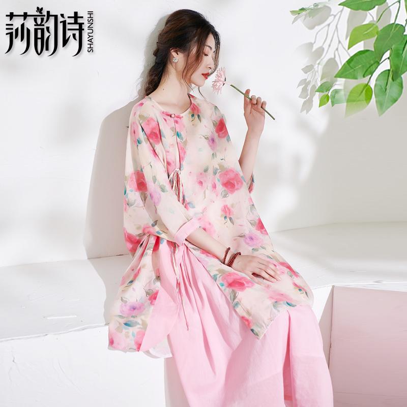 Sha Yunshi 2021 summer vacation travel pure ramie printing robe loose thin Chinese modified tea service top