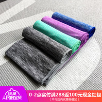 Maxrun Quick dry Sports towel Gym bath swimming quick dry suction sweat suction running fitness sweat towel