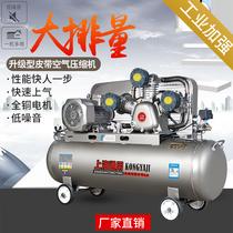 Air pump air compressor small high-pressure industrial grade 7.5kw220V air compressor large 380v three-phase 3 kW